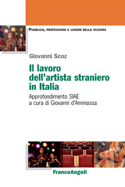 copertina-singola-Il-lavoro-dell'artista-straniero-in-Italia