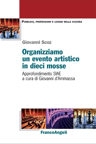 copertina-singola-Organizziamo-un-evento-artistico-in-dieci-mosse