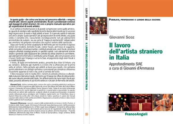 copertina-Il-lavoro-dell'artista-straniero-in-Italia